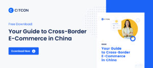 Free Download: Your Guide to Cross-Border E-Commerce in China